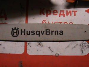 Направляющая шина бензопилы HusqvBrna 5200
