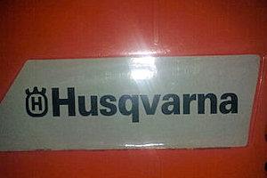 Поддельный логотип Husqvarna, чёрного цвета