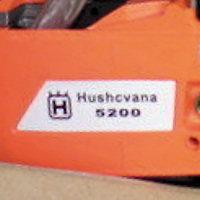 Как отличить хускварна 236 от подделки?