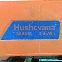 Ремонт бензопилы husqvarna