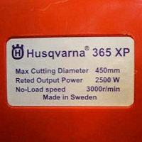 Этикетка на поддельной бензопиле Husqvarna 365 XP