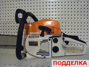 Stihl Ms 5200 инструкция - фото 2
