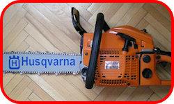 Husqvarna 372xp-20 инструкция - фото 11