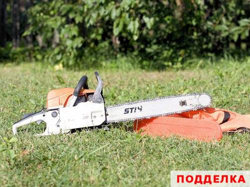 Бензопила Husqvbrna 5200 Инструкция Скачать